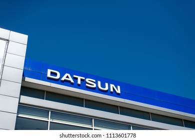 Vologda, RUSSIA - MAY 29, 2018: Logo of Datsun automaker company on May 29, 2018.