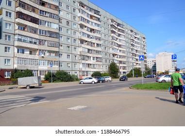 VOLOGDA, RUSSIA - SEPT 8, 2018: Apartment house in Vologda, Russia