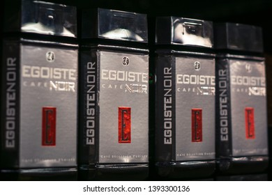Volzhsky, Russia - apr 26, 2019: Products of hypermarket sale egoiste cafe noir in the metro store cash and carry