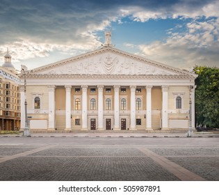 Voronezh city. Russia. Voronezh Opera and ballet theatre. Located on Lenin square in the city centre