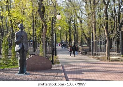 Voronezh, Voronezh Region, Russia - April, 2017: Russian poet Osyp Mandelshtam Monument in Orlenok Park.
