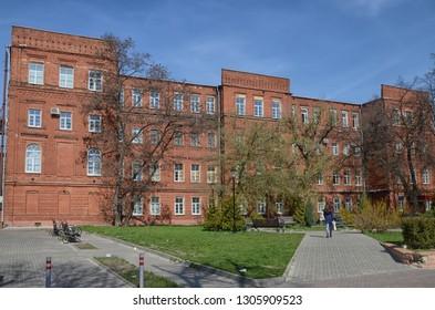 Voronezh, Voronezh Region, Russia - April, 2017: Voronezh State University (former theological school).
