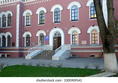 Voronezh, Voronezh Region, Russia - April, 2017: Former first men Gymnasium (school), nowadays Voronezh State University of Engineering Technologies.
