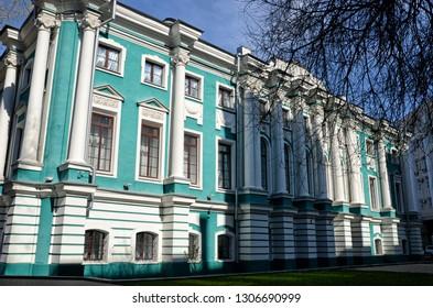 Voronezh, Voronezh Region, Russia - April, 2017: Former Governor Potapov house nowadays Museum of Art.