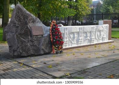 Voronezh, Voronezh Region, Russia - September, 2013: Monument to volunteers of Voronezh.