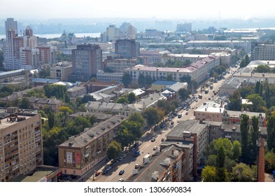 Voronezh, Voronezh Region, Russia - September, 2013: Panorama of Voronezh city and view at Plekhanov Street.
