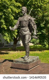 VORONEZH. RUSSIA. 19 MAY 2019 : Monument to Front postman in Voronezh. Russia