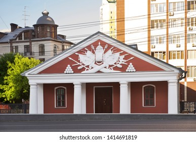 VORONEZH. RUSSIA. 19 MAY 2019 : Arsenal in Voronezh town. Russia