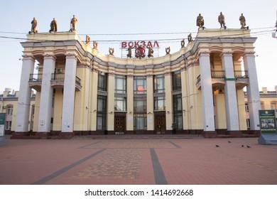 VORONEZH. RUSSIA. 19 MAY 2019 : Railway station in Voronezh. Russia