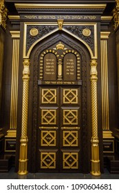 Voronezh, Russia - April 2018:  Doors of the ark from carved wood holding the Torah scrolls in Voronezh Synagogue.