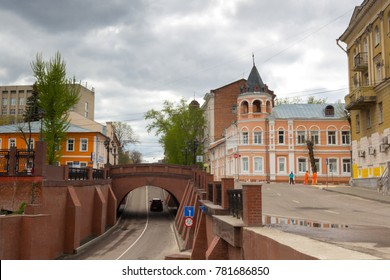 Voronezh, Russia - April 23, 2016: Stone bridge - one of the attractions of the city of Voronezh.
