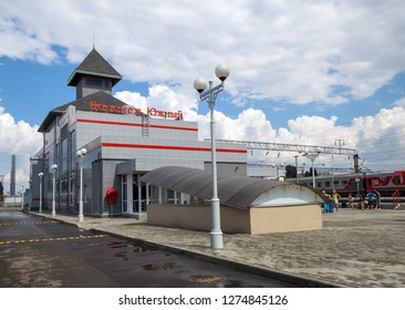"Voronezh, Russia - August 05, 2018: The building of the new railway station ""Voronezh South"""