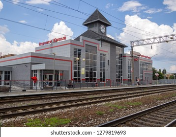 "Voronezh, Russia - August 05, 2018: New railway station ""Voronezh South"""