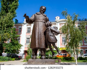 Voronezh, Russia - August 08, 2018: Monument to the poet Marshak in the city of Voronezh