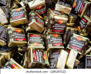 "Voronezh, Russia - August 08, 2018: Candy varieties ""Bird's milk"" factory ""Rot-front"""