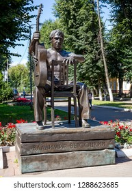 Voronezh, Russia - August 08, 2018: Monument to Vysotsky, installed on Karl Marx street, Voronezh city