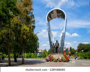 """Voronezh, Russia - August 12, 2018: Monument """"Voronezh - the homeland of the airborne forces, park"""" Arena """"of the city of Voronezh"""