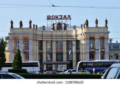 Voronezh, Russia - August 23. 2018. railway station which is called Voronezh-1