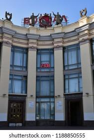 Voronezh, Russia - August 23. 2018. facade of the Voronezh-1 railway station