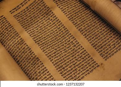 Voronezh, Russia, CIRCA 2018: Hebrew religious handwritten Torah parchment scroll.