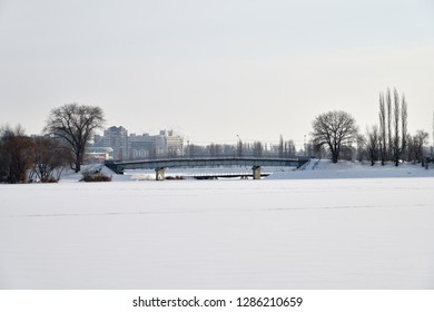 Voronezh, Russia - January 06, 2019: View from river Voronezh on the city at winter morning. Russia