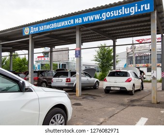 Voronezh, Russia - July 17, 2018: Cars awaiting inspection before registration in the MREO of the city of Voronezh