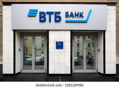 Voronezh, Russia - July 17, 2018: VTB Bank office after rebranding in 2017, Pushkinskaya street, Voronezh
