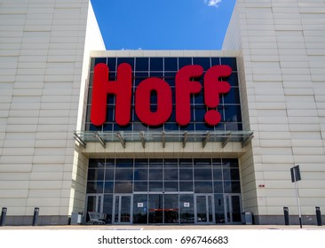 """Voronezh, Russia - June 04, 2017: The building of the store """"Hoff"""" in the shopping center """"Grad"""""""