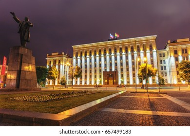VORONEZH, RUSSIA - JUNE 10, 2017: Lenin Square, Voronezh downtown. Night cityscape. The building of the Government of Voronezh region and Lenin monument