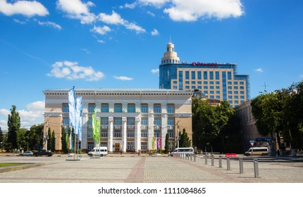 Voronezh / Russia - June 12, 2016: Lenin Square with a view of the central library named after Nikitin in Voronezh Russia