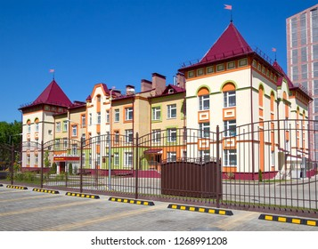 Voronezh, Russia - June 23, 2018: Modern kindergarten with unusual architecture on the street Shishkov Voronezh