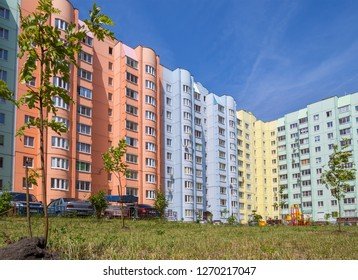 Voronezh, Russia - June 27, 2018: New high-rise residential buildings, Shishkov Street, Voronezh