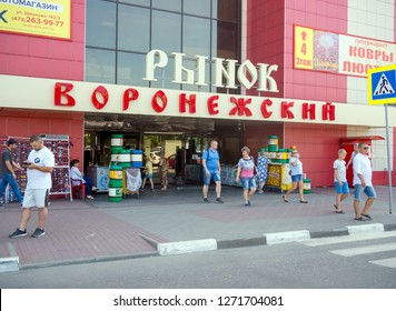 Voronezh, Russia - June 27, 2018: Voronezh indoor market at Moskovsky Avenue, house 90/1, Voronezh city