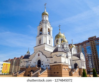 "Voronezh, Russia - June 27, 2018: New Church of the Icon of the Mother of God ""Vsetsaritsa"", the city of Voronezh, Shishkov Street 146"