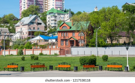 Voronezh, Russia, May 11, 2013:  View of Voronezh city from Admiralty Square