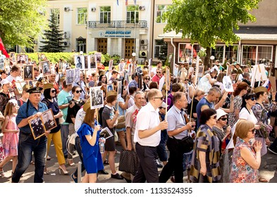 Voronezh, Russia, May 2018: Procession of the Immortal Regiment on the streets of the city, Victory Day