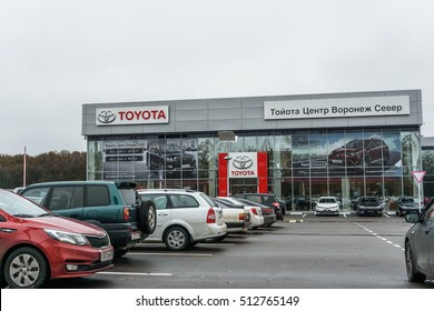 VORONEZH, RUSSIA - NOVEMBER 9, 2016: Office of official dealer Toyota. Toyota Motor Corporation is a Japanese automotive manufacturer headquartered in Toyota, Aichi, Japan.