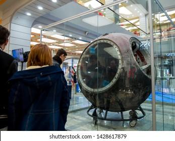 Voronezh, Russia - October 20, 2018: People view Gagarin's Vostok-1 descent vehicle