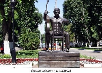 Voronezh/Russia- 07.16.2016: Monument to Vysotsky V.S. installed in Voronezh on a pedestrian segment of Karl Marx Street near the Institute of Physical Education.