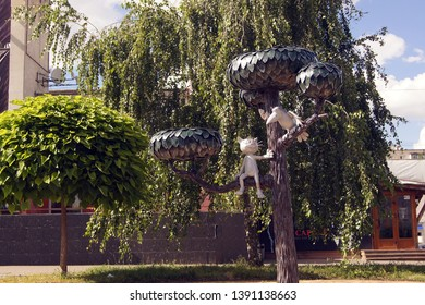 """Voronezh/Russia- 07.16.2016:Monument to a kitten from Lizyukov Street - a monument to the hero of the cartoon """"Kitten from Lizyukov Street"""" in the Northern microdistrict of Voronezh on Lizyukov Street"""