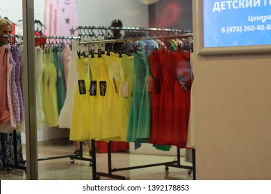 Voronezh/Russia September 26th 2016: Clothes store in City parkgrad Super mall in Voronezh State, Russia