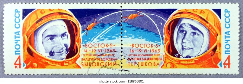 Vostok 5. Two mark printed in the Soviet Union, 1963.