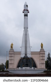 Vostok rocket at the All Russia Exhibition Centre (VDNKh) in Moscow, Russia.