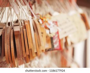 """Votive picture """"Ema"""" in shinto shrine"""