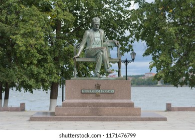 VOTKINSK, RUSSIA - AUGUST 23, 2018: Tchaikovsky statue close up in Votkinsk, Russia. Votkinsk is the birthplace of composer Pyotr Ilyich Tchaikovsky, who was born on 7 May 1840.