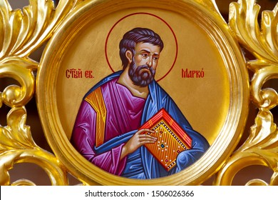 Vranov, Slovakia. 2019/8/22. Icon of the Saint Mark the Evangelist. Convent of the Holy Trinity in Lomnica.