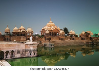 Vrindavan, Uttar Pradesh / India - December 15, 2018 Pilgrimage to Sri Vrindavan. Govardhan parikrama - the Kusum sarovara lake.