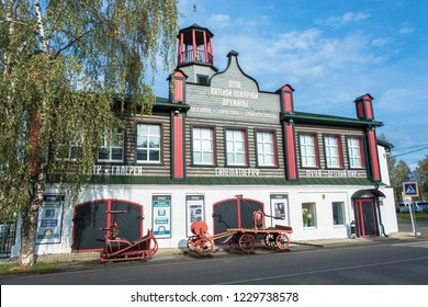 Vyatkoye Village, Yaroslavl Region, Russia - 10/02/2018: The building of the former fire station on October 2, 2018, Vyatkoye Village, Yaroslavl Region, Russia.