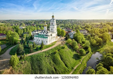 Vyazma, Smolensk oblast, Russia. Aerial view of Holy Trinity Cathedral built in 1676. Cultural heritage site of Russia
