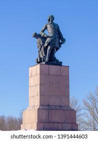 VYBORG, RUSSIA - 2019-04-03 : Monument to Peter I (Vyborg).